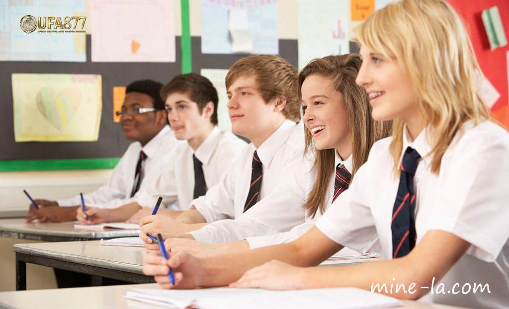 ประเทศที่มีระบบการศึกษาที่ดีที่สุด