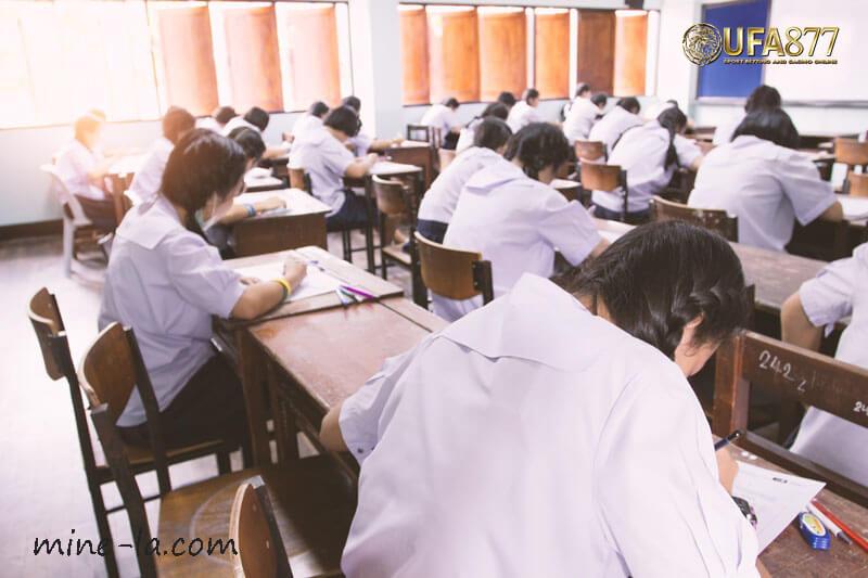 การศึกษาของประเทศไทยนั้นอยู่จุดไหนของเวทีโลก