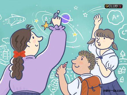 บทเรียนแห่งความสำเร็จที่มักสอนในโรงเรียน